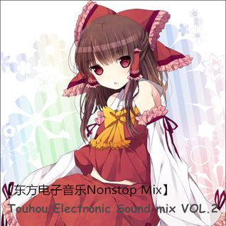 Touhou Electronic Sound mix VOL.2