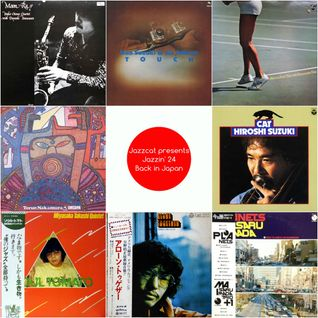Jazzin' 24 - Back in Japan