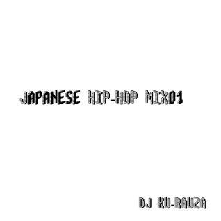 Japanese HIP-HOP MIX01