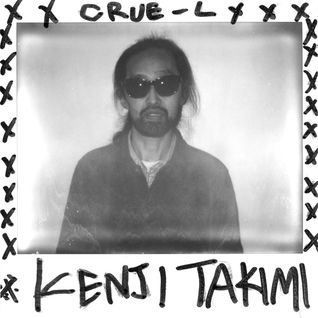 BIS Radio Show #770 with Kenji Takimi