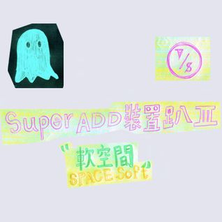 Cotton Disco - Super ADD裝置趴 III. live SET @PIPE (16.02.2013)