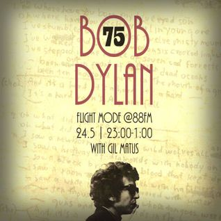 Bob Dylan 75th birthday
