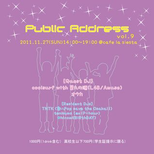 Nov.27.2011DJ@Public Address