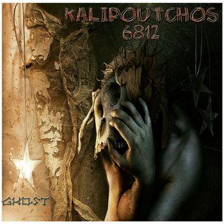Kalipuchos 8612