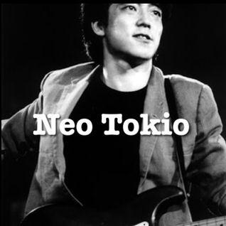Coffeeshops NeoTokio Radio Vol.1 20150808