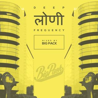 Deep Loni Frequency 55.6 - Big Pack