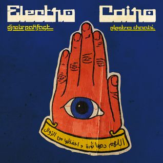 DJ No Breakfast : ELECTRO CAIRO