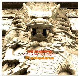 David Lam Year Of Dragon Promo Mix 2012 February