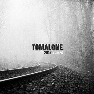 2015 (Mixtape)