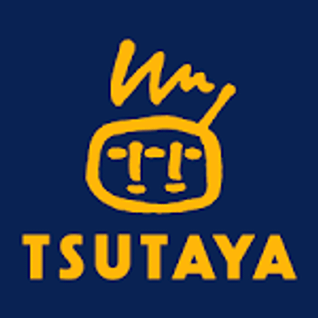 TSUTAYA-MIX 2014.5