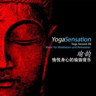 Yoga Session 08 - Music for Meditation and Relaxation