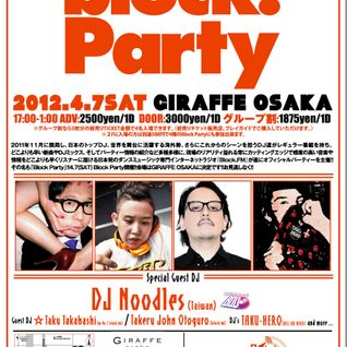 DJ Noodles 20120128 MIX BLOCK  on block.fm JP