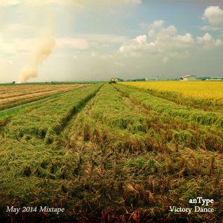 Victory Dance (May 2014 Mixtape)