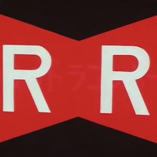 [KUT#5 - SpinDynamics C01] Raoul Radical - Kick Your Phaze