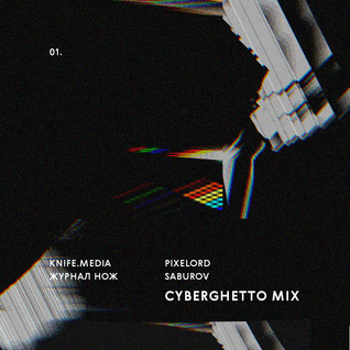 Pixelord & Saburov — Cyberghetto Mix