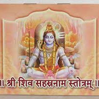 Siva Sahasranamam by HH Jayendra Saraswathi Swamigal