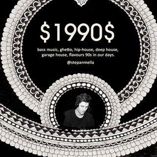 MÉLL▲ – $1990$