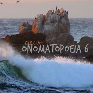 Erick UO - Onomatopoeia 7