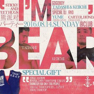 I:M BEAR PARTY @GRAY in Seoul (August 2016) ::YUME
