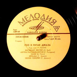 REO - IN THE RHYTHM OF JAZZ - LP - Side B (1970)