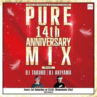 PURE 14th Anniversary Mix.