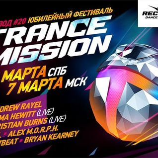 Heatbeat - Live @ Trancemission (St.Petersburg) - 06.03.2015