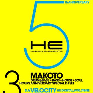 Makoto - Studio Mix 2010 for Human Elements 5th Anniversary