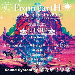 From Earth @ Luz 69 - Tottori - 9/15/2013