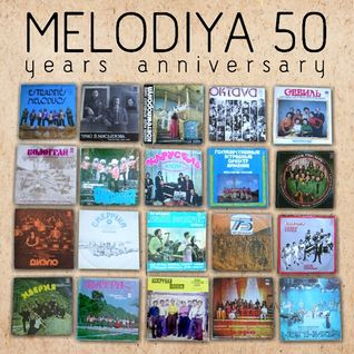 DJ Bazil - Melodiya Label 50th Anniversary Rare Soviet Selection