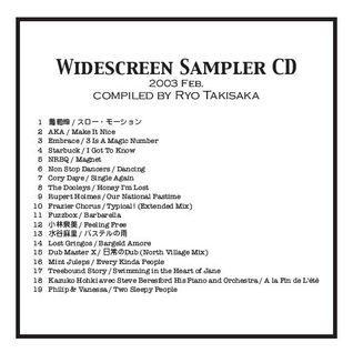 Widescreen Sampler CD