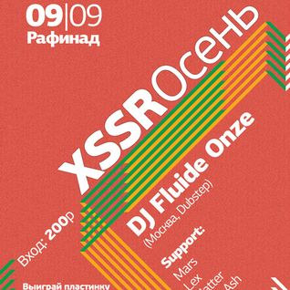 Mars live @ XSSR Nights - 09/09/11