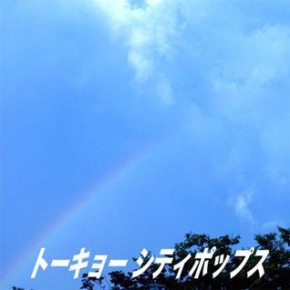 130815_Tokyo_City_Pops