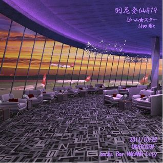 UKATOSEN#79 DJハム☆スター Live Mix@Sechi Bar-NAGANO City-Lounge side-