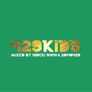 KIDS DISCO PLAY MIX 30min