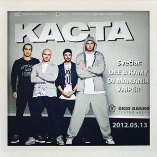 Gatves Lyga 2012 05 09