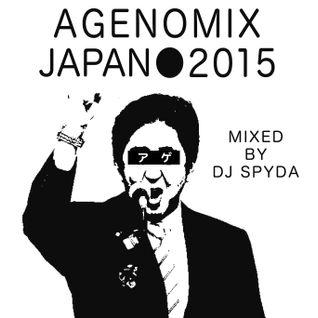 AGENOMIX -JAPAN 2015-