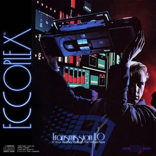 EccoPlex©- Transmission 1.0