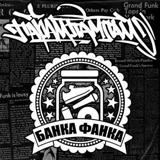 Banka Funka Mixtape