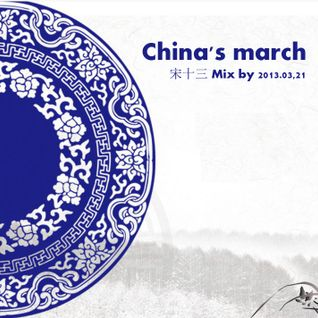 China's march
