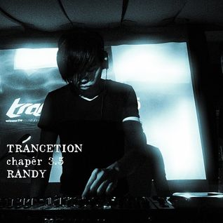 2014/8/2 - Tranception.HK chapter3.5 - ''DJRandy'' live Mixtape(Re-recording)