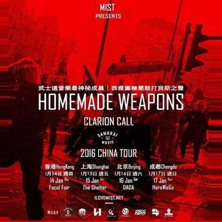 Homemade Weapons - MIST China Tour Promo Mix 2016