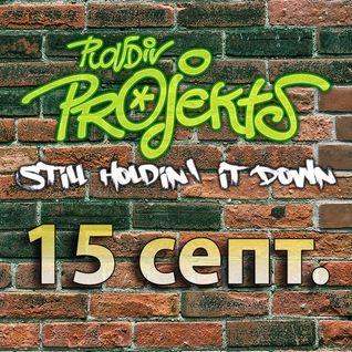 DaBreakOff & 12in4 present: Plovdiv  Projekts 2012: Still Holdin' It Down Teaser