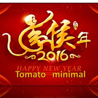 Tomato - Happy Chinese New Year-  2016/2 minimal