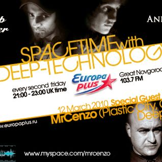 Spacetime V.3 Mixed by Deep-Maker & Andrey Fox)