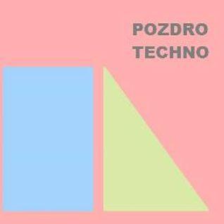 Voiko 'N Zeu5 - Pozdro Techno