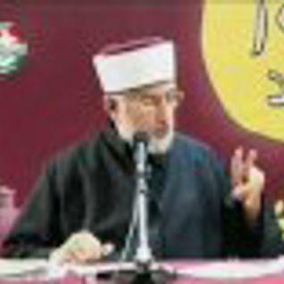 Ism e Muhammad S.A.W kay Batini Maarif