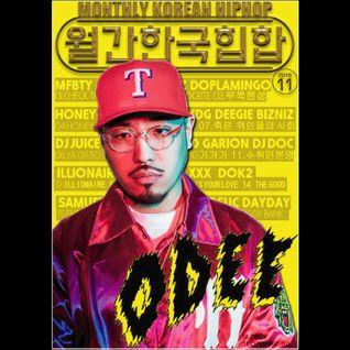 MONTHLY KOREAN HIPHOP MIX Vol.11