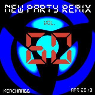 NEW PARTY REMIX VOL.60