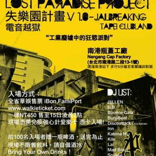 "Live @ The Lost Paradise Project V1.0 - 失樂園計畫 V1.0: 電音越獄 - ""工業廢墟中的狂慾派對"" (4:00am--Sun rise) 2012.7.14"