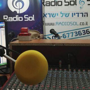 חופש להיות - תוכנית ברדיו סול - תזונה מודעת